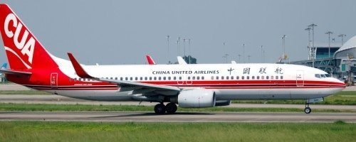 China United Airlines, Boeing B737-800