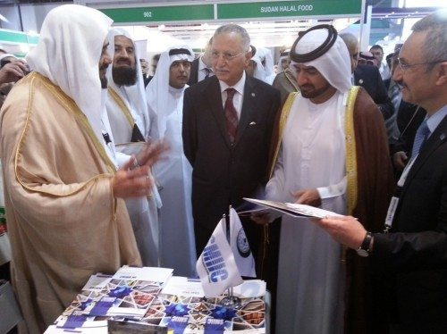 halal konference