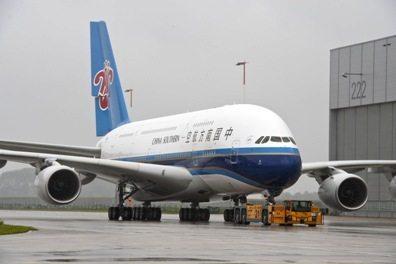 China-Southern-Airbus-380