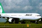 Flyselskab ønsker bevæbnet vagt på rute til København